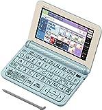 カシオ 電子辞書 高校生 エクスワード XD-Z4800BU ブルー 209コンテンツ