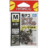 HARIMITSU(ハリミツ) 船タコツインスイベル M E-37