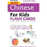 Tuttle More Chinese for Kids Flash Cards Traditional Edition: [Includes 64 Flash Cards, Audio CD, Wall Chart & Learning Guide