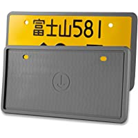 [Amazonブランド] Eono(イオーノ) 2パックナンバープレートフレーム、プレミアムシリコン素材、防錆、ガラガラ…