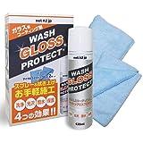 AZ(エーゼット) 洗浄 光沢 撥水 保護 ガラス系コーティング剤 ウォッシュグロスプロテクト 420ml マイクロファイバークロス2枚入り AM401
