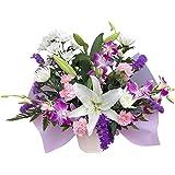 花のギフト社 お供え 生花 アレンジメント 静 お悔やみ 命日 お彼岸 お花 進物用 フラワーギフト