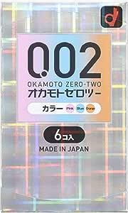 オカモトゼロツー0.02 カラー 6コ入