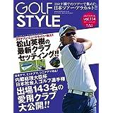 Golf Style(ゴルフスタイル) 2021年 01月号 [雑誌]