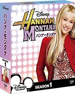 ハンナ・モンタナ シーズン1 コンパクト BOX [DVD]