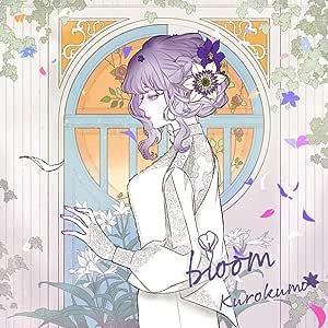 【Amazon.co.jp限定】Bloom[初回限定盤](ピアノアレンジカバーCD付)