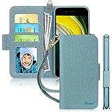 iPhone SE ケース 第2世代 iPhone8 ケース iPhone7ケース 2020年モデル Skycase [スキミング防止機能] [Qi ワイヤレス充電対応] ハンドメイド 型押し PUレザー 手帳型 カード収納 スタンド機能 サイドマグ