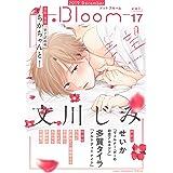 .Bloom ドットブルーム vol.17 2019 December