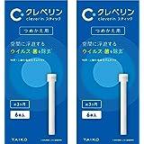 【まとめ買い】 大幸薬品 クレベリンスティック つめかえ用 (スティック6本入り) ×2箱