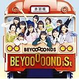BEYOOOOOND1St (通常盤) (特典なし)