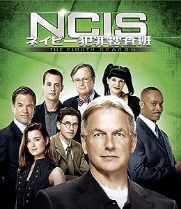 NCIS ネイビー犯罪捜査班 シーズン8(トク選BOX)(12枚組) [DVD]