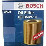 ボッシュ(BOSCH) オイルフィルター (BMW) OF-BMW-10