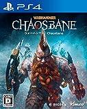 ウォーハンマー:Chaosbane - PS4