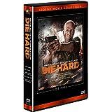 ダイ・ハード DVDコレクション(5枚組)
