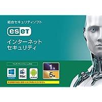 ESET インターネット セキュリティ(最新) 5台1年版 カード版 ウイルス対策 Win/Mac/Android対応