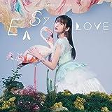 EASY LOVE(初回限定盤)