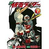 新 仮面ライダーSPIRITS(7) (月刊少年マガジンコミックス)