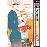 Punch↑(7) (ビーボーイコミックス)
