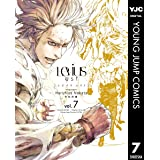 Levius/est[レビウス エスト] 7 (ヤングジャンプコミックスDIGITAL)