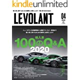 ル・ボラン (LE VOLANT) 2020年4月号 Vol.517 [雑誌] ル・ボラン(LE VOLANT)