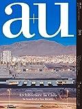 a+u(エー・アンド・ユー)2020年3月号/チリの建築