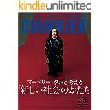 COURRiER Japon (クーリエジャポン)[電子書籍パッケージ版] 2021年 2・3月合併号 [雑誌]