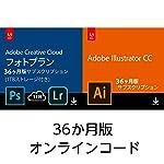 Adobe Creative Cloud フォトプラン(1TB付)+Illustrator CC |36か月版|オンラインコード版