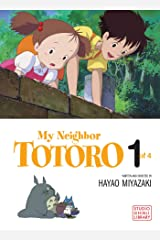 My Neighbor Totoro Film Comic, (Volume 1) Paperback