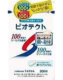 ビオテクト 乳酸菌 ビフィズス菌 100億個のシールド乳酸菌 100億個のビフィズス生菌 サプリメント 腸まで届く 30日分