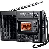 DreamSky Portable AM /FM Radio Alarm Clock Clear Loudspeaker Earphone Jack 12 /24H Time Display With Backlight Ascending Alar