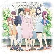 Clover wish