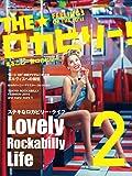 THE☆ロカビリー!  2 (シンコー・ミュージックMOOK)