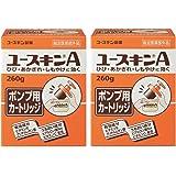 【医薬部外品】 ユースキンA ポンプ用 カートリッジ 詰替え用 260g×2個