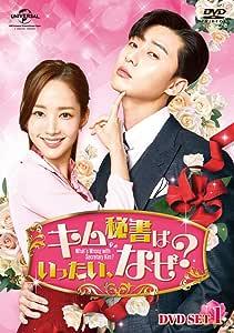 キム秘書はいったい、なぜ? DVD SET1(特典DVD付)(お試しBlu-ray付)