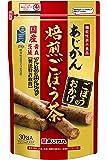 あじかん 機能性表示食品 ごぼう茶 ごぼうのおかげ 30包 (1包あたり1.2L分/1袋で約36L分)