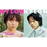NYLON JAPAN(ナイロン ジャパン) 2019年 12 月号 [雑誌]  (表紙:上白石萌歌 / guys表紙:山崎賢人)