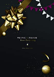 KING OF PRISM Rose Party 2019 -Shiny 2Days Pack- Blu-ray Disc