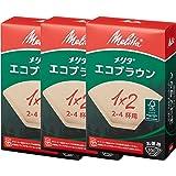メリタ Melitta コーヒー フィルター ペーパー 2~4杯用 1×2 用 100枚入り ×3個 セット エコブラウ…