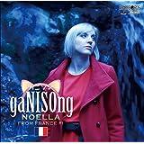フランス語によるアニソンカバー「ガニソン! 」Noella from フランス ♯01