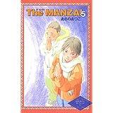 The MANZAI 5 (ポプラカラフル文庫 あさのあつこセレクション 9)