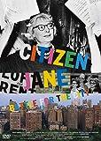 ジェイン・ジェイコブズ ニューヨーク都市計画革命 [DVD]