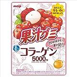 明治 果汁グミコラーゲンアセロラ&ライチ 68g ×8袋