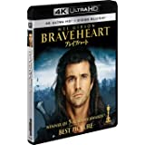 ブレイブハート (3枚組)[4K ULTRA HD + Blu-ray]