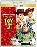 トイ・ストーリー2 MovieNEX [ブルーレイ+DVD+デジタルコピー(クラウド対応)+MovieNEXワールド…