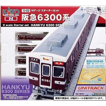 KATO Nゲージ スターターセット 阪急6300系 10-022 鉄道模型 入門セット