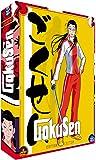 ごくせん コンプリート DVD-BOX (全13話, 330分) 森本梢子 アニメ [DVD] [Import] [PAL, 再生環境をご確認ください]