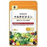 【Amazon限定ブランド】 マルチビタミン [栄養機能食品] 30日分 60粒 1袋 ホミエマ HOMIEMA