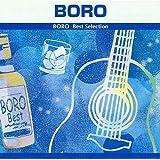 BORO ベスト・セレクション TRUE-1013