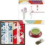 茶和家(さわや) 摘みたて新茶 ギフト(初摘み新茶100g・特上八十八夜新茶100g) (母の日 ありがとう カーネーションの掛け紙)