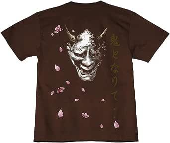 [GENJU] Tシャツ 和柄 般若 桜 表もデザイン有 メンズ キッズ